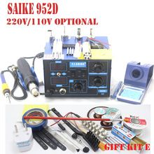 Gift KIT E /Saike 952D 2 in 1 Hot air gun rework station with Soldering station Rework Soldering Iron 220V / 110V(China (Mainland))