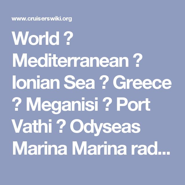 World ▶ Mediterranean ▶ Ionian Sea ▶ Greece ▶ Meganisi ▶ Port Vathi ▶ Odyseas Marina Marina radio contact Navigation/Approach Berthing Marina facilities Repairs/Yard Security Marina Location Transport Price Comments Odyseas Marina 38°39.884'N, 020°46.978'E    Odyseas Marina from E Radio VHF channel 72 Phone +30 26450 51084 Fax +30 26450 51596 E-mail welcome@odyseasmarina.com Berths 68 Max. length 60 metres Max. draft 8.0 metres Fuel Fuel supplied to berths Water On all berths Electricity On…