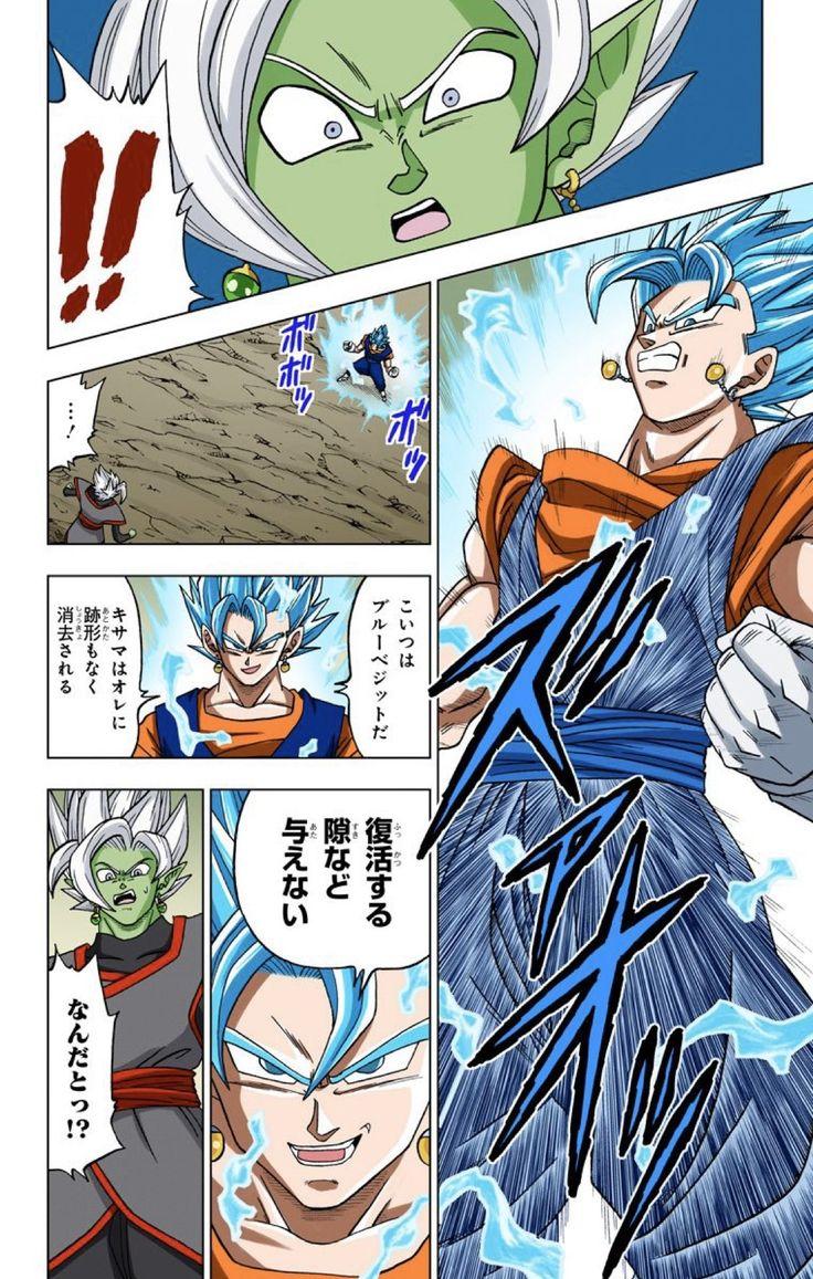 Vegito SSGSS DBS Mangá in 2020 Dragon ball super manga