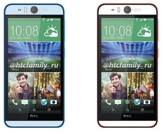 13MP ön kameralı HTC Desire Eye | Pc Webim