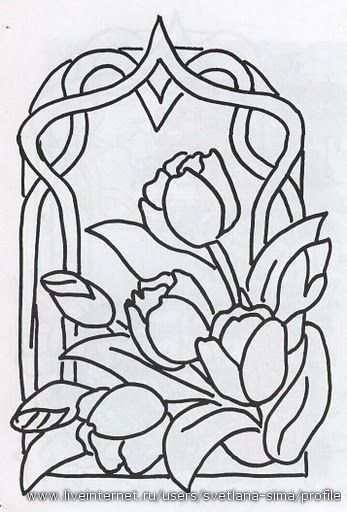 46 Best Flower Coloring Pages Images On Pinterest