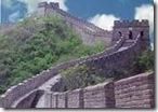 GREAT WALL IN CHINA (MARELE ZID CHINEZESC)