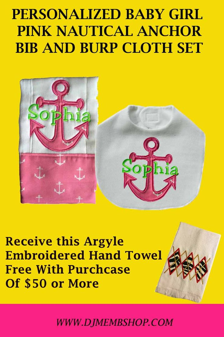 PERSONALIZED BABY GIRL PINK NAUTICAL ANCHOR BIB AND BURP CLOTH SET