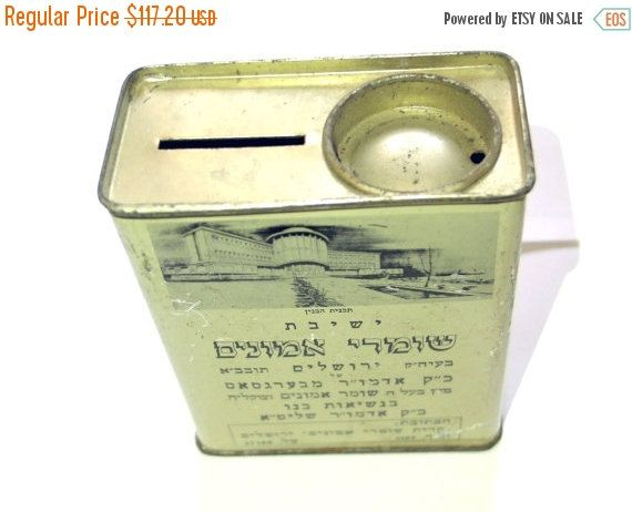 ON SALE Charity boxantique charity by VintageAnd4All on Etsy