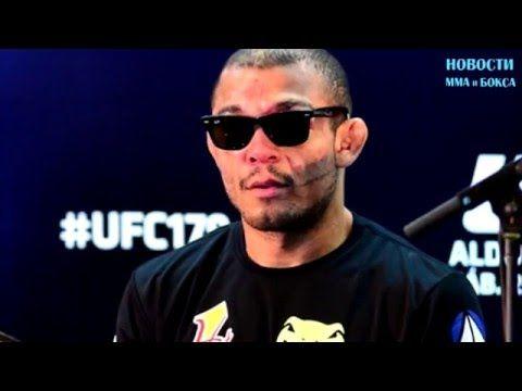Жозе Альдо ставит ультиматум UFC: реванш с Макгрегором
