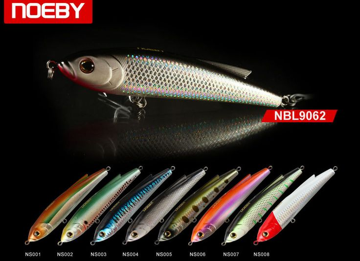 A curly tail lures is plastic fishing equipment. Soft plastic curly tail grubs can carry a variety of shapes, colors and sizes.