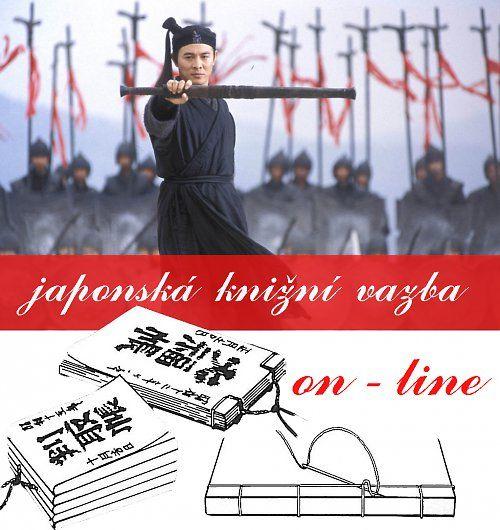 JAPONSKÁ KNIŽNÍ VAZBA online kurs