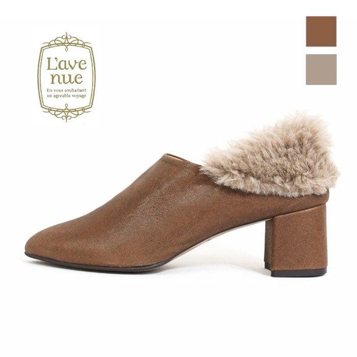 【2017秋冬】L'avenue/ラヴェニュー1760ファー付き2WAYブーティーブラウングレーファーサンダル|ground|靴|