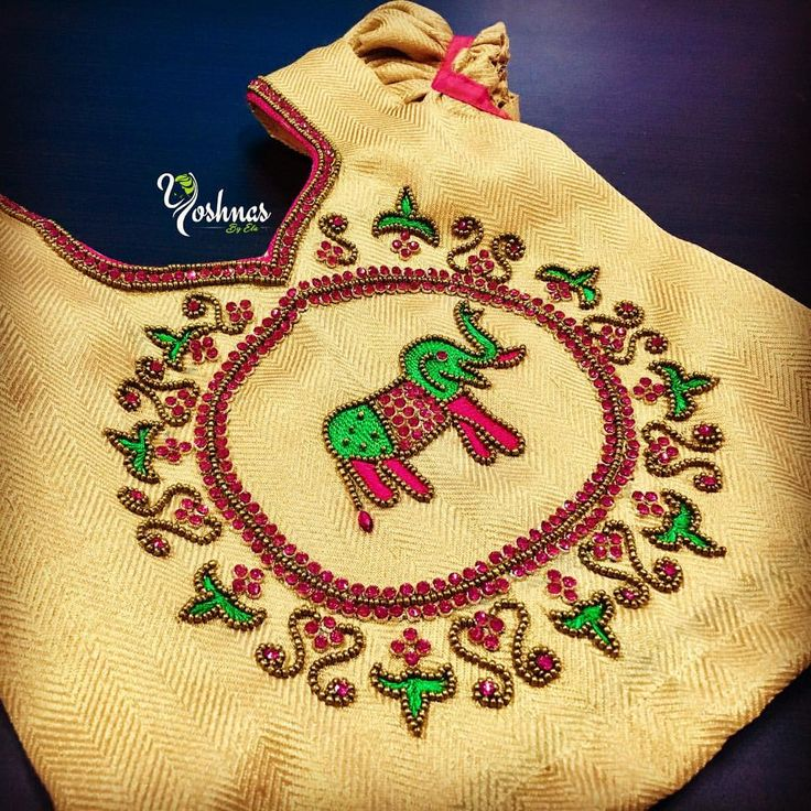 Lovley elephant design hand embroidery thread work from Yoshnas by Ela. Please reach on 7550227897 / 044 42037313 for any customization. 04 July 2017