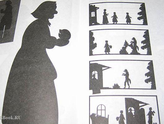 Le petit chaperon rouge en ombres chinoises avec texte.