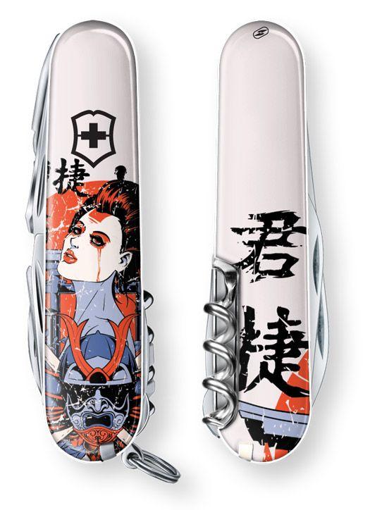 Geishas Kiss Swiss Army Knife