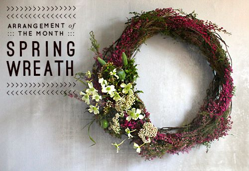 Design*Sponge | Spring Wreath