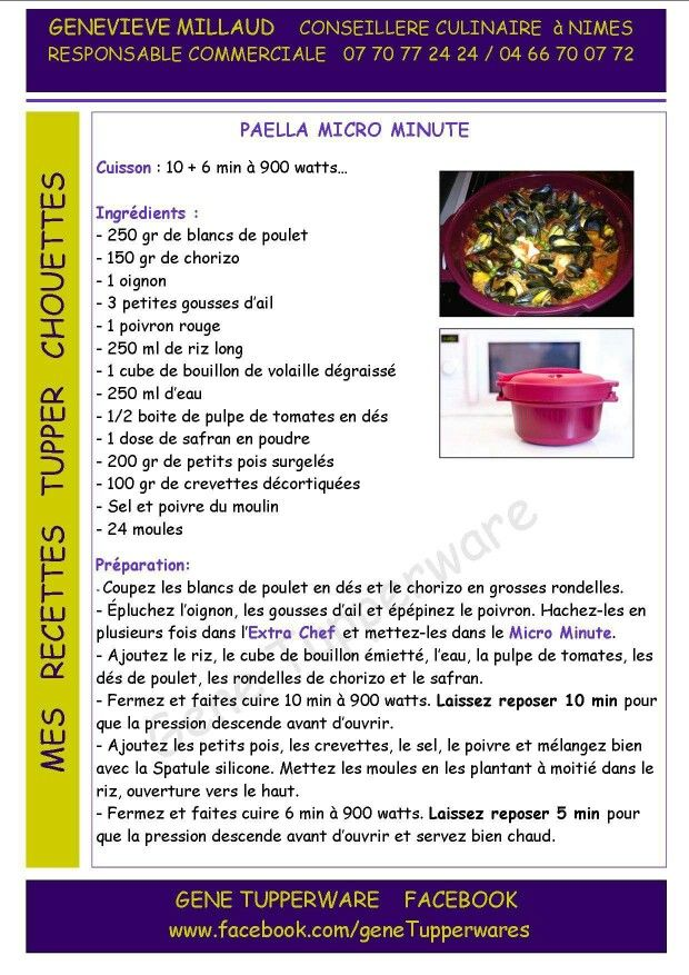 15 best images about tupperware micro minute on pinterest paella blog and gratin - Recette cocotte minute tupperware ...