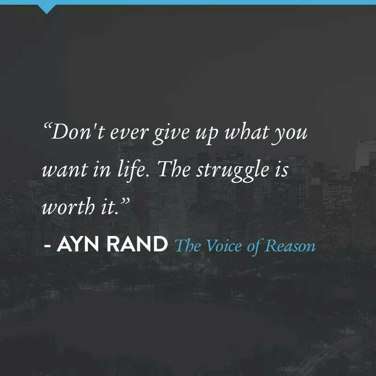 the power of ayn rand essay I was ayn rand's lover by george saunders october 28, 2012  all that man had created via his indomitable will-to-power, while paul, at a simple but elegant table behind her, worked out the .