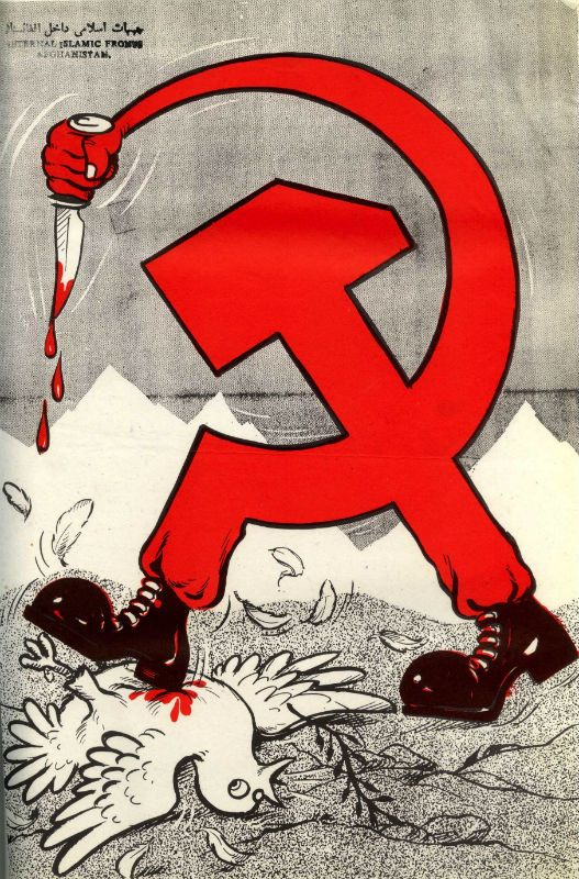 Above, an animated Soviet hammer and sickle is shown stabbing a dove that represents peace.