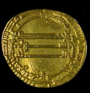 Islamic Gold Dinar of the Abbasid Dynasty -  Gold   	   	  	Origin: Central Asia