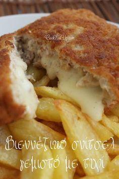 Συνταγή: Βιεννέζικο σνίτσελ γεμιστό με τυρί ⋆ CookEatUp