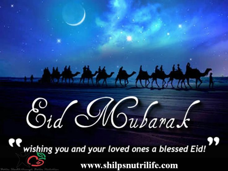 Happy and blessed EID