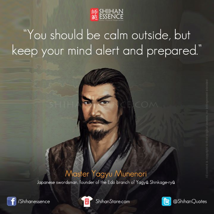 last samurai quotes