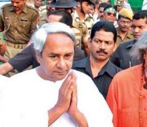 BJD Naveen Patnaik today claimed both BJP and Congress might face a debacle in Odisha #Odisha #News #BJD #BJP #Congress | eOdisha.OrgeOdisha.Org
