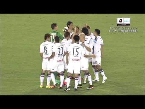 Kyoto Sanga FC vs Consadole Sapporo - http://www.footballreplay.net/football/2016/08/21/kyoto-sanga-fc-vs-consadole-sapporo/
