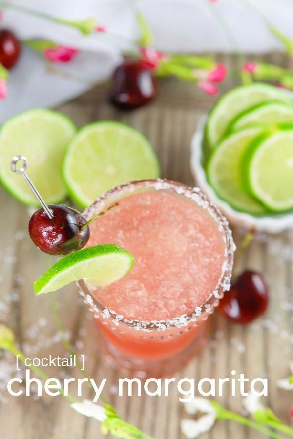 Margaritas are such a fun drink! This cherry margarita recipe is made with a goo…
