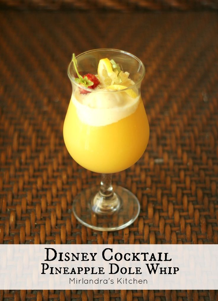 This creamy, Disney Pineapple Dole Whip Cocktail is a classic park treat reinvented for grownups.  It is a vacation in a glass any time of the year!