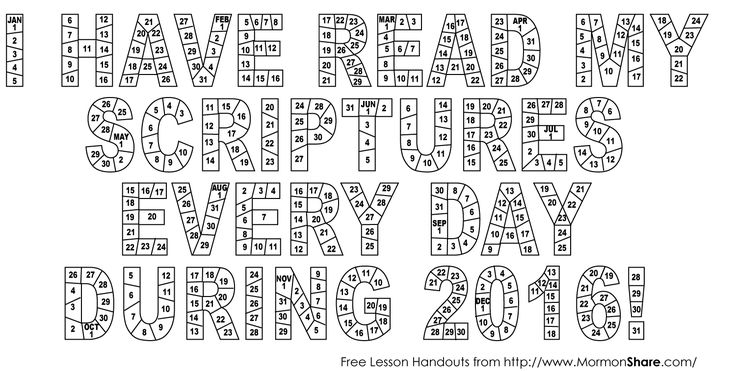 Mormon Share } 2016 Scripture Reading Chart - Includes Leap Day