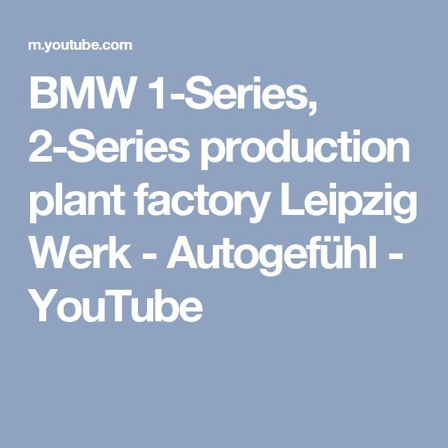 BMW 1-Series, 2-Series production plant factory Leipzig Werk - Autogefühl - YouTube