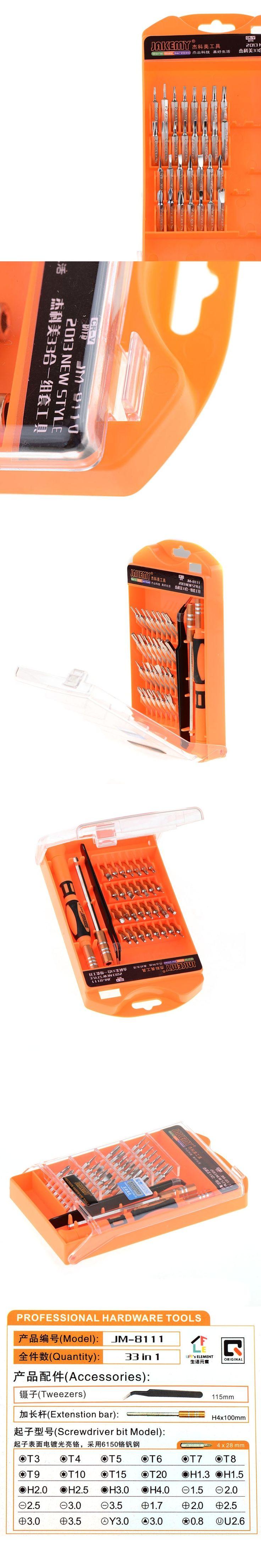 New 33 in 1 Screwdriver Set PC Hard Drive Printer Shaver Repair Kit Tools VEL01 T30