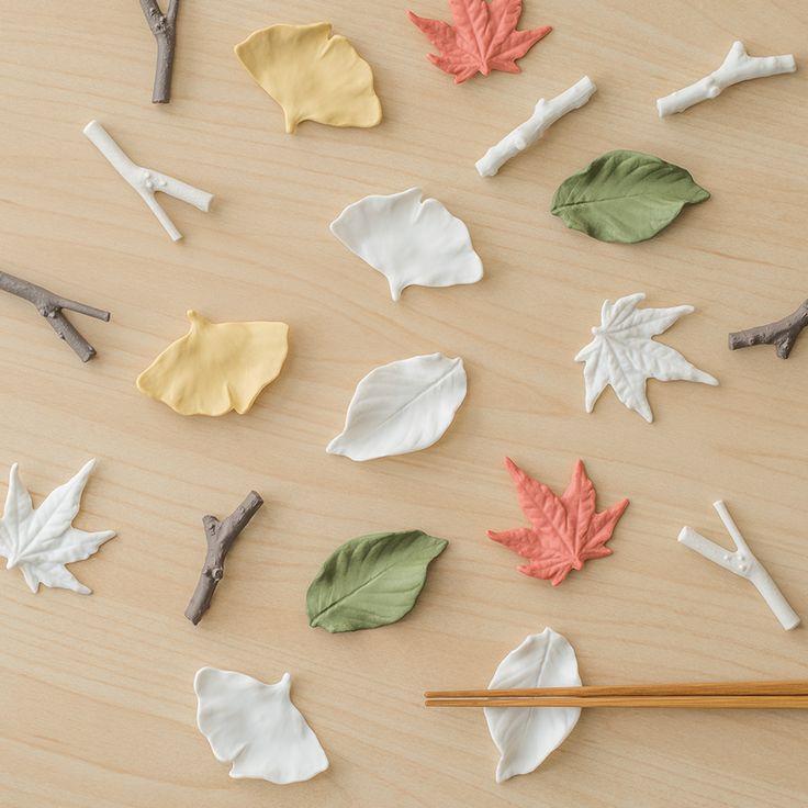 葉枝おき -leaf & branch   ceramic japan 株式会社セラミック・ジャパン