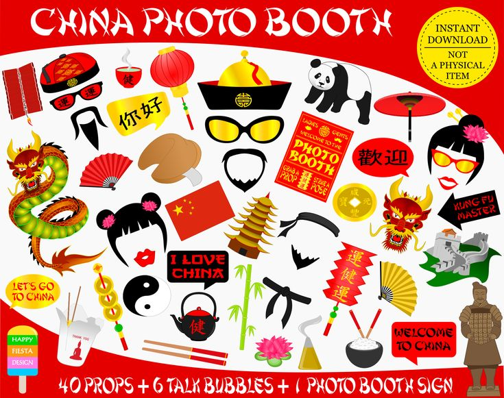 PRINTABLE China Photo Booth Props-Chinese Party Props-PRINTABLE Asia Photo Props-Printable Travel Props-China Photo Props-Instant Download