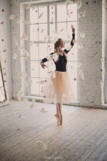 Романтика балета: love-story Григория и Оксаны - WeddyWood
