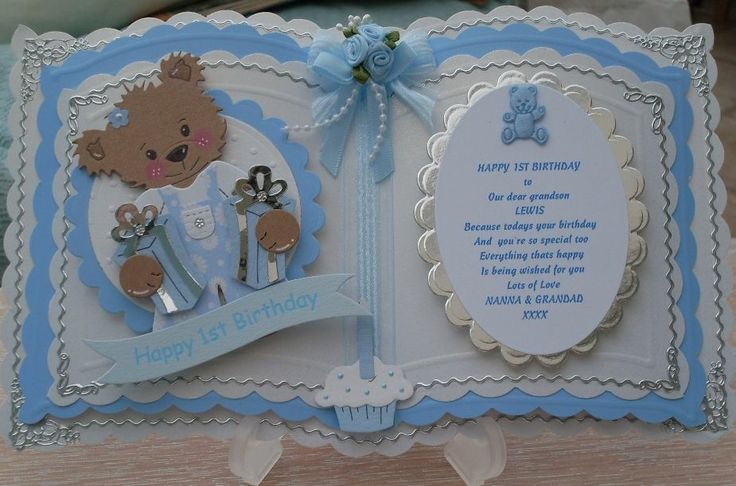 Bookatrix personalised boy`s  1st  birthday card +box+free plastic stand