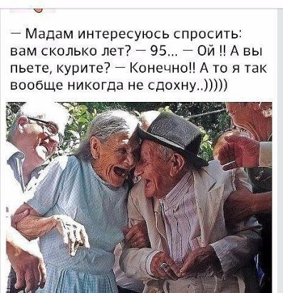 Оптимистка!!! Одноклассники