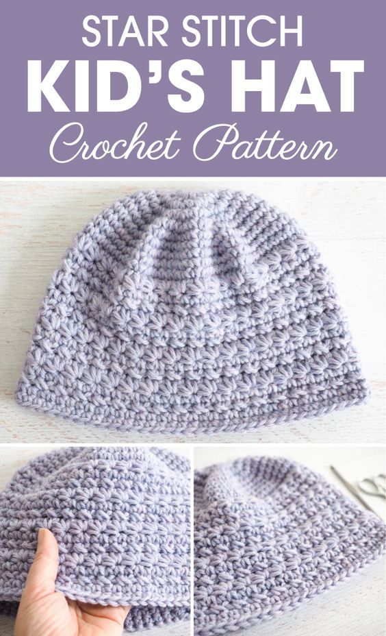 Kid s Star Stitch Crochet Hat Crochet Pattern  819bd22d728