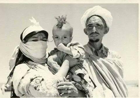 Amazight family