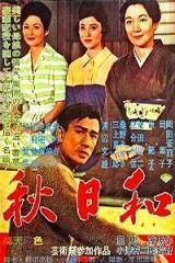 CINE(EDU)-740. Otoño tardío. Dir. Yasujiro Ozu. Japón, 1960. Drama. Celébrase o aniversario do falecemento do señor Miwa. A súa viúva, Akiko, e a súa filla, Ayako, comparten a reunión con 3 antigos amigos do defunto que, anos atrás, estiveron namorados da muller. Consideran que chegou o momento en que Ayako debe casar. Deciden que o conveniente é casar primeiro a nai e despois á filla. http://kmelot.biblioteca.udc.es/record=b1510820~S1*gag http://www.filmaffinity.com/es/film296295.html