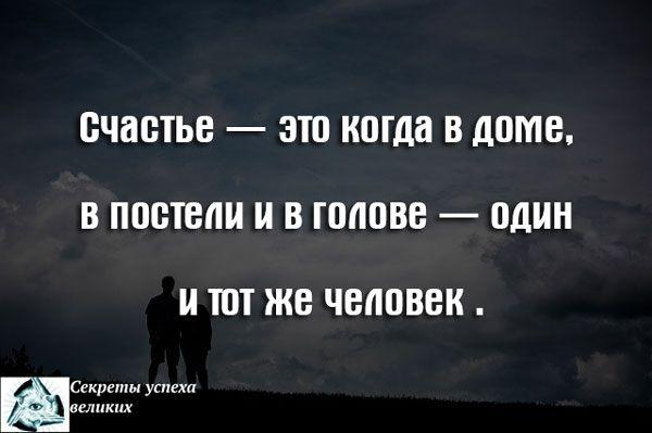 Не надо отдавать любимых