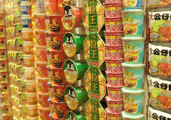 Cup Noodles! Taken in Yokahama, Japan at the museum dedicated to this popular snack.