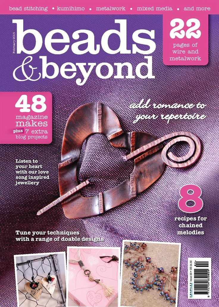 Buy the February issue from shop.inspiredtomake.com/beads-beyond-february-2015