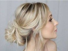 Stylish Updos for Long Hair