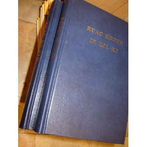 The Holy Bible in NUER / CL053P / Ruac Kuoth In Rel Ro / The Nuer language is a Nilo-Saharan language of the Western Nilotic group. It is spoken by the Nuer people of southern Sudan and in western Ethiopia    $59.99