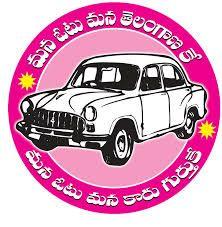 తెలంగాణలో కారుజోరు……. | Teluguspicy