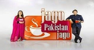 Urdu Play: Jago Pakistan Jago full on Hum TV 1st September 2015