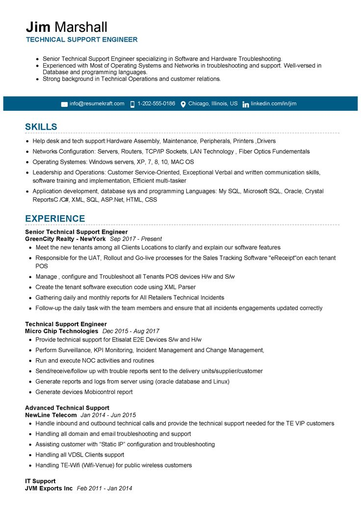 Technical Support Engineer Sample Resume in 2020