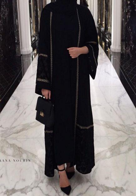 Muslim swag