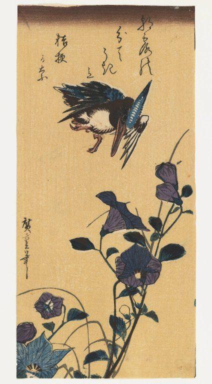 Utagawa Hiroshige - Le roi des pêcheurs survole les belles de jour violettes