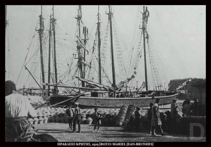 GİRİT..KANDİYA ..1929..liman..