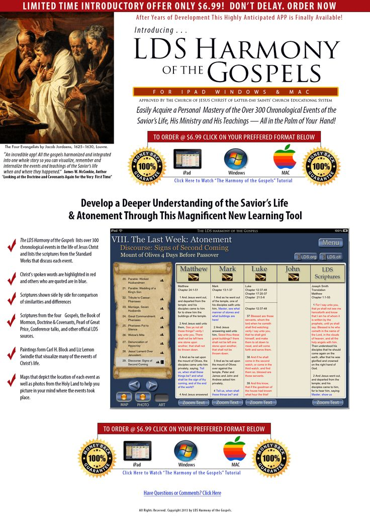 dating the new testament gospels The origins of the new testament  dating of the new testament  the oldest extant piece of any part of the new testament is from the gospel of john, dating to ap.
